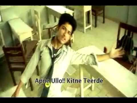 Apne Ullo (A.P.S Version) Full With Lyrics