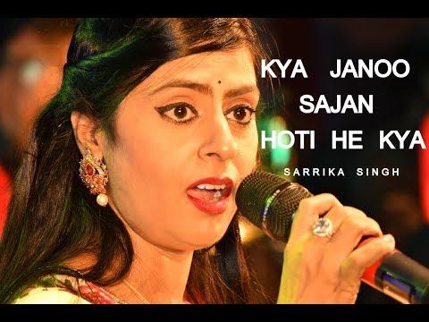 Kya Janoo Sajan | Sarrika Singh Live | Baharon Ke Sapne | Lata Mangeshkar