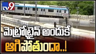 Carbon emission makes Hyderabad metro trains stop