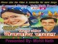 O Lali Ho Lali Hosiya || Superhit Kumauni Song || Nain Nath Rawal
