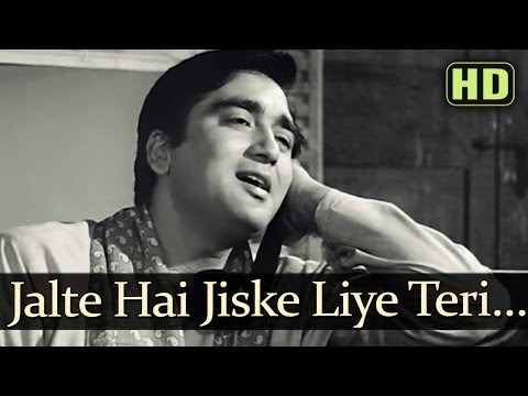 Jalte Hein Jiske Liye (hd) - Sujata Song - Sunil Dutt - Nutan - Talat Mahmood video