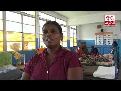 maskeliya people suf|eng