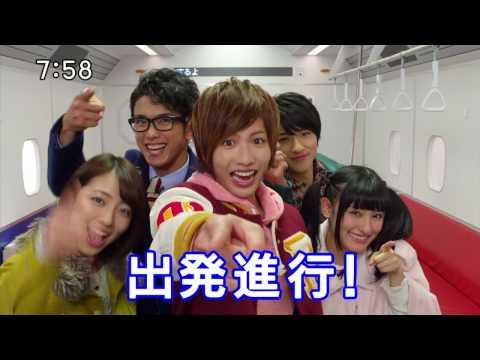 【新番組予告】烈車戦隊トッキュウジャー TVCM3 (HD)<2月16日放送開始>