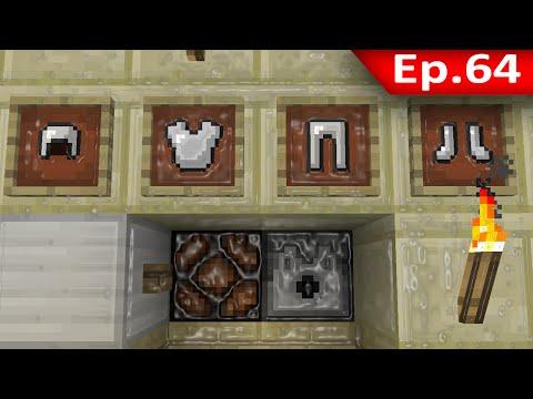 Tackle⁴⁸²⁶ Minecraft (1.7.9) #64 - เครื่องใส่ชุดเกาะอัตโนมัติ