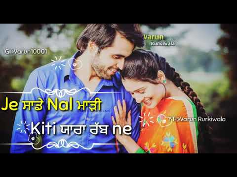 ❤Very Romantic Valentine's Day Punjabi Songs 2019 WhatsApp Status By Varun Rurkiwala