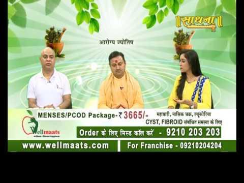 Female Health - Healthy India - By Wellmaats Aarogya Life