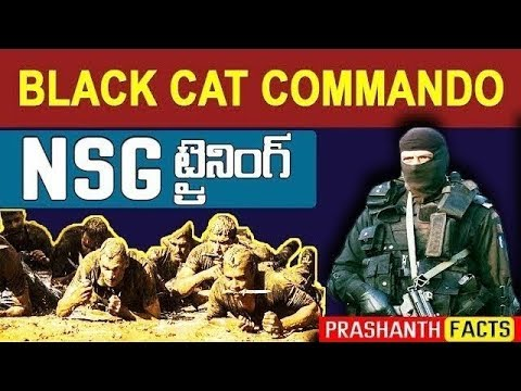 NSG Commandos in Telugu // National Security Guard // Real Mysteries