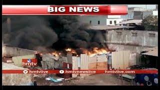 జీడిమెట్ల ఫ్యాక్టరీలో అగ్ని ప్రమాదం.. 8 మందికి గాయాలు | Hyderabad | hmtv