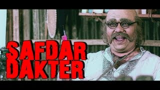 Safdar Daktar (সফদার ডাকতার) Bangla TV natok