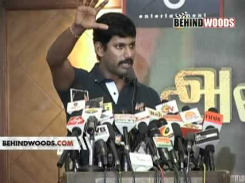 Vishal Press Meet Part 2