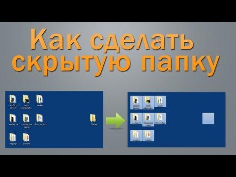 Доступ к жесткому диску плеера из сети, Глава 7 Инструкция по эксплуатации DUNE HD Base Страница 37 / 45