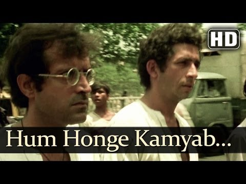 Hum Honge Kamyab (HD) - Jaane Bhi Do Yaaro Songs - Naseeruddin...