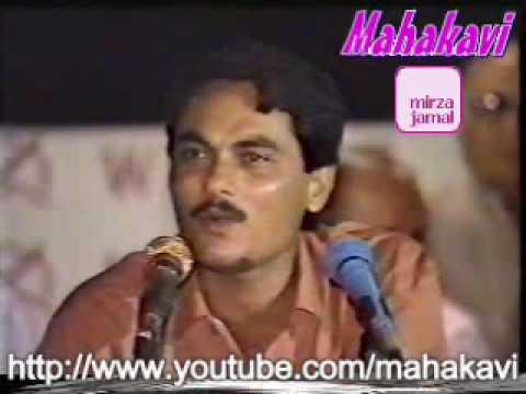 Manzar Bhopali - Ganga Tere Pani Ka Rung Badal Deinge