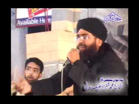 Kar Karam Karam By Alhaaj Muhammad Shahzad Hanif Madni =19 March 2011.flv video