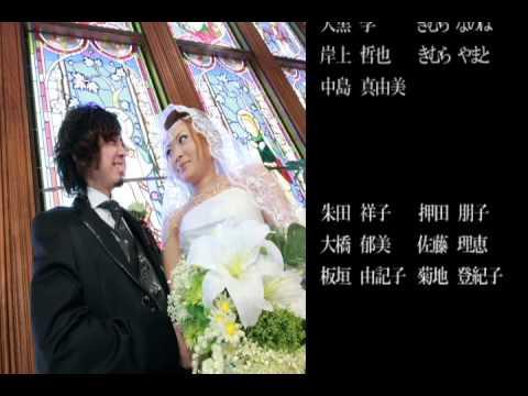 結婚式エンドロールムービー