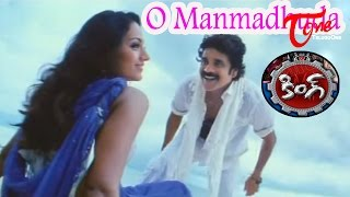 King Telugu Songs O Manmadhuda