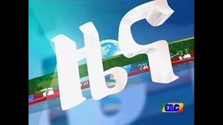 EBC Amharic news (20/ 10/ 2009 ዓ.ም)
