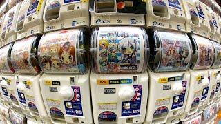 Gachapon: Capsule Toy Adventure in Akihabara ? ONLY in JAPAN
