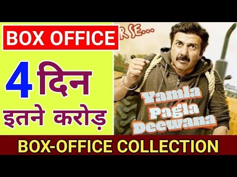 Yamla Pagla Deewana Phir Se | 4th Day COllection | Dharmendra | Sunny Deol | Bobby Deol