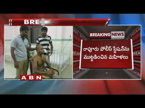 Villagers assaults Sub Inspector at Nellore District