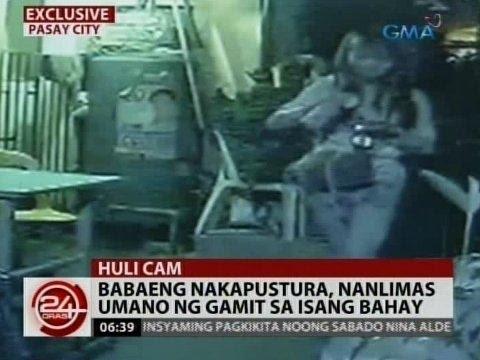 24Oras: Exclusive: Babaeng nakapustura, nanlimas umano ng gamit sa isang bahay