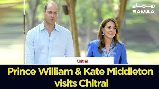 Prince William & Kate Middleton visits Chitral | SAMAA TV | 16 October 2019