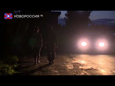 Информация от ГАИ МВД ДНР