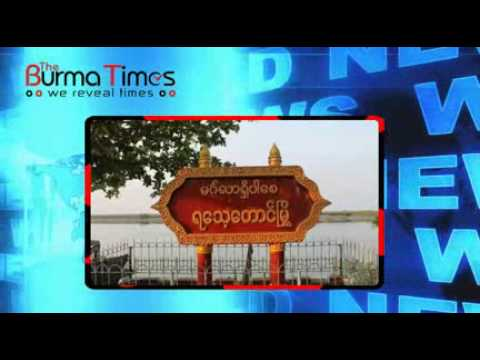 Burma Times TV Daily Rohingya News 31.07.2015