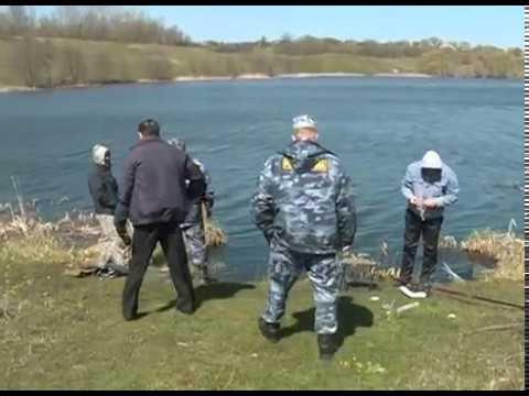 запрет на рыбалку в белгороде