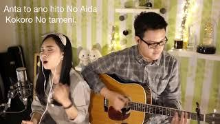 Download lagu Astrid 「lingkaran 」cover lagu lirik japan gratis