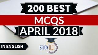 200 Best current affairs April 2018 in English  - IBPS PO/SSC CGL/UPSC/PCS/KVS/IAS/RBI Grade B 2018