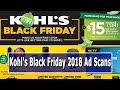 Kohl S Black Friday 2018 Ad Scan All Doorbuster Deals mp3