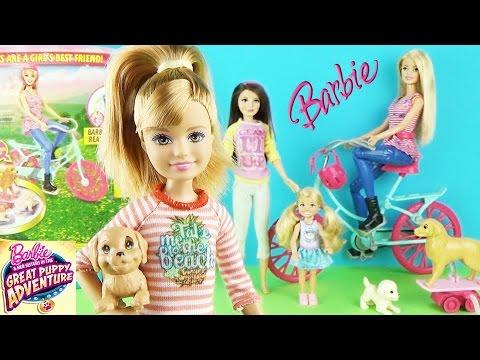 Стейси и щенок - обзор куклы Барби из серии Сестры Барби со щенками Stacie ♥ Barbie Original Toys