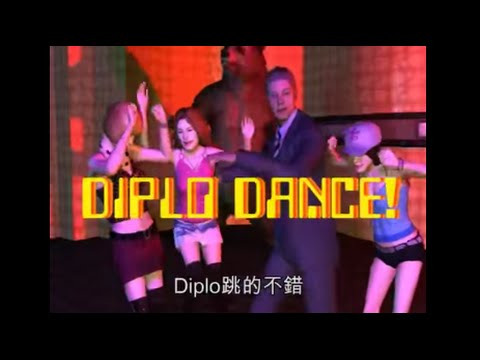Diplo feat. Lil Jon- U Don't Like Me