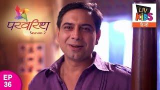 Parvarrish Season 2 - Ep 36 - Magistrate To Decide Jassi's Fate