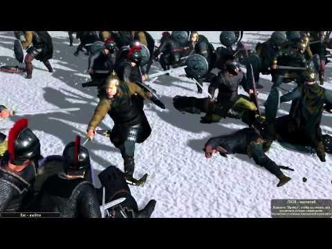 Total War Attila их полководец мёртв, отлично!