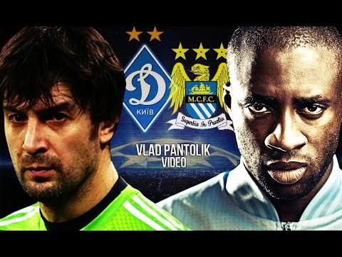 Dynamo Kyiv - Manchester City   CL 2015/16 PROMO