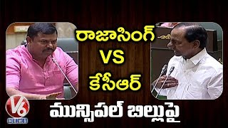CM KCR And Raja Singh Conversation In Telangana Assembly