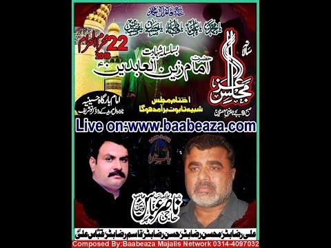 Majlis e Aza Zakir Haji Nasir Abbas Notak 22 Muharram 2018 Kirto (www.baabeaza.com)