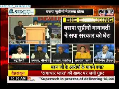 Big Bulletin: Mayawati takes on BJP and SP