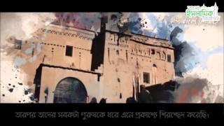 ভালোবাসা ও ঘৃণা | Bangla Dub