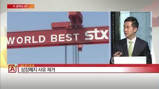 hmong stx (How do I explain)