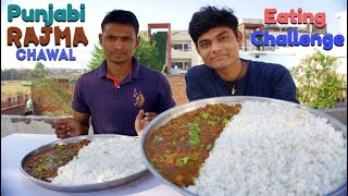 Massive Punjabi Rajma With Chawal Eating Challenge | Rajma Chawal Eating Competition | Rice Eating