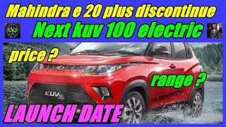Mahindra KUV 100 electric car launch date and specifications/upcoming kuv100 e car price and range.