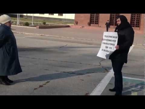 Реакция полицейских на одиночный пикет в Черкесске:)