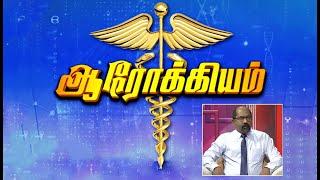 Aarokiyam - Medical Interview (17-07- 2021)