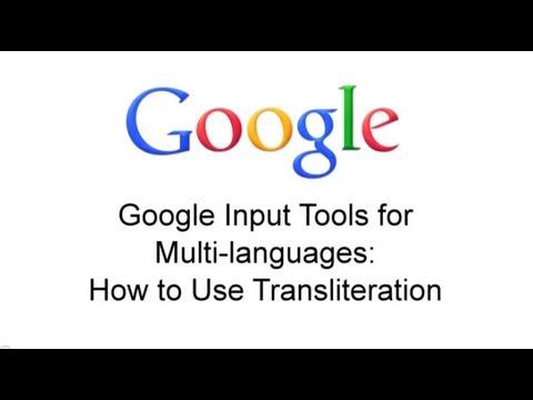Google Input Tools: Transliteration