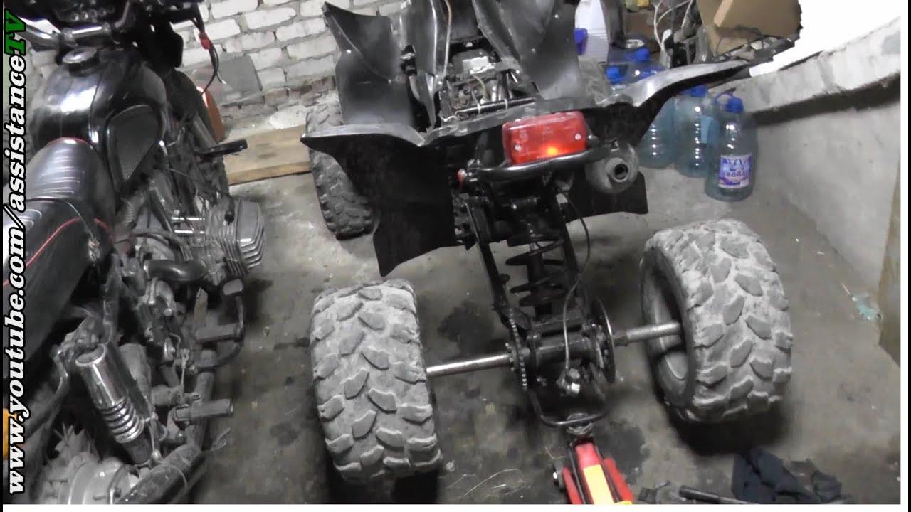 Квадроцикл своими цепной своими руками