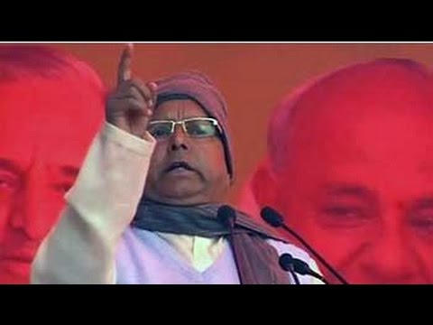 'PM failed to bring back black money', says Lalu Prasad Yadav