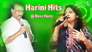 Harini Super Hit Songs at Deva Music